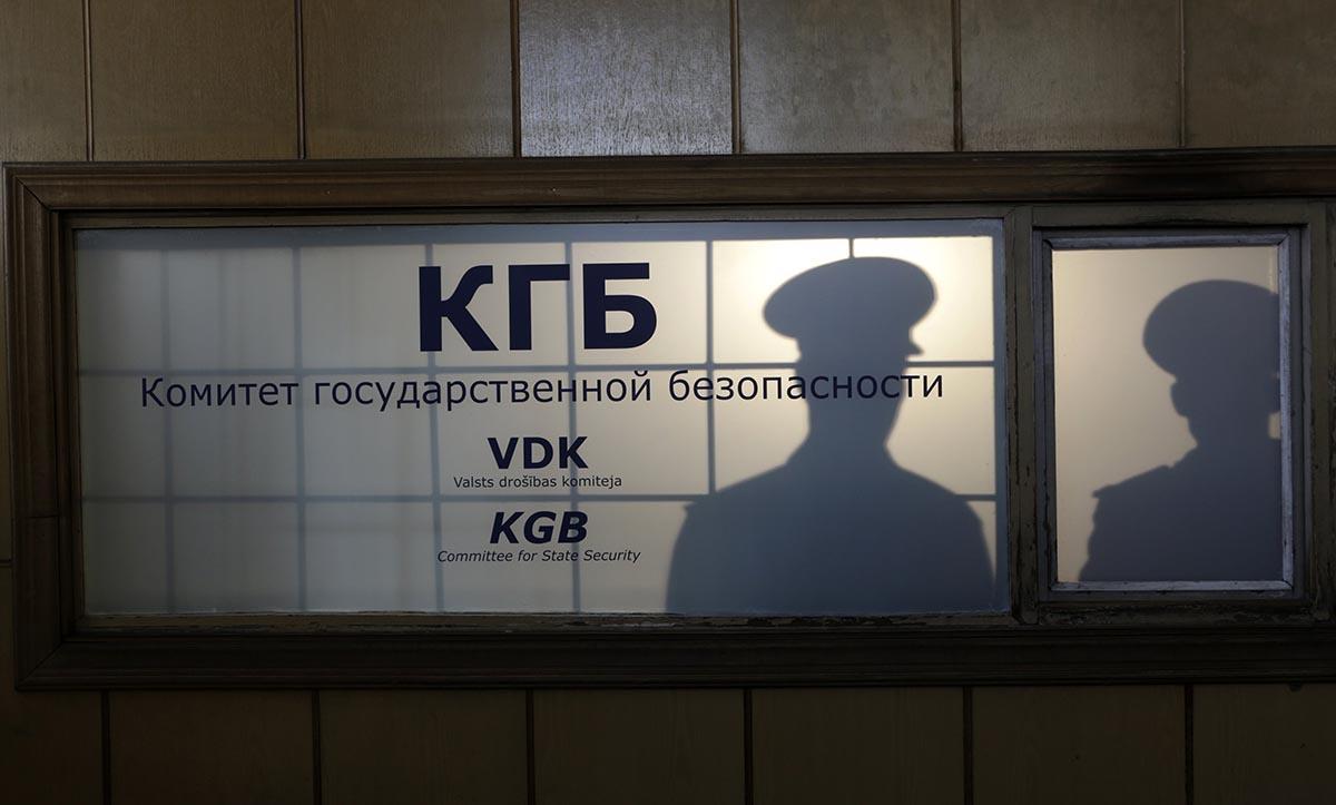 Загляните внутрь ужасающей бывшей штаб-квартиры КГБ