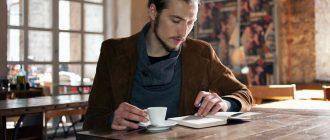7 общих черт высокотворческих людей