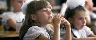 7 способов подготовить своего ребёнка к экзамену