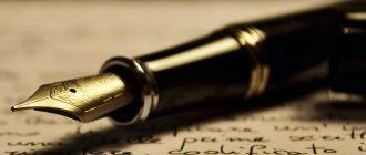8 фраз, которые не стоит упоминать в сопроводительном письме