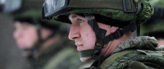 Через пять лет у российской армии могут появиться экзоскелеты
