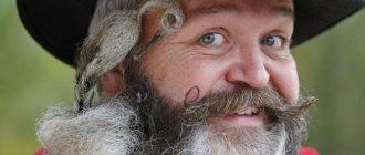 Бороды содержат в себе фекалии – исследование
