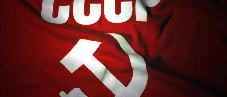 Революционные плакаты Советского Союза