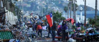 Землетрясение в Чили изменило географию страны