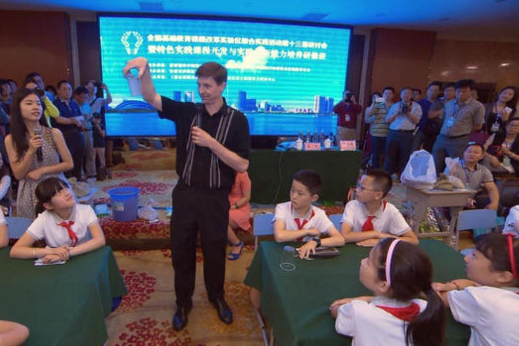Китайские школы перенимают американский подход