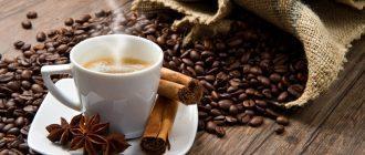Кофе поможет перестроиться на новый часовой пояс