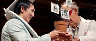 Шнобелевская премия: самые бесполезные открытия этого года