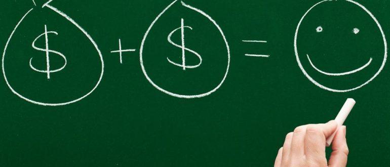 Приложения, которые помогают экономить деньги