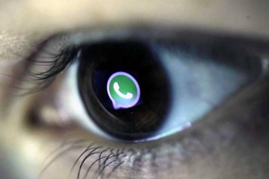 Теперь в WhatsApp можно быть «невидимым»