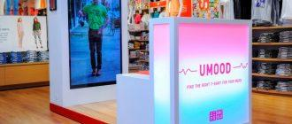 Японцы сканируют мозг для подбора одежды