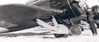 В Польше нашли советский самолет с останками экипажа