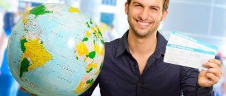 Французская компания ищет профессиональных туристов