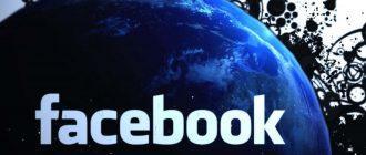 В Facebook можно использовать видео как «изображение профиля»