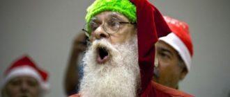 Из-за кризиса Санта-Клаусы остались без работы