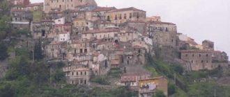 В итальянском городе запретили умирать