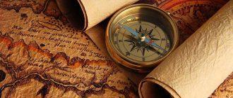 10 исторических карт, которые изменили мир
