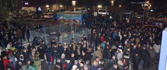 В Берлине 500 человек выступили на митинге против мигрантов