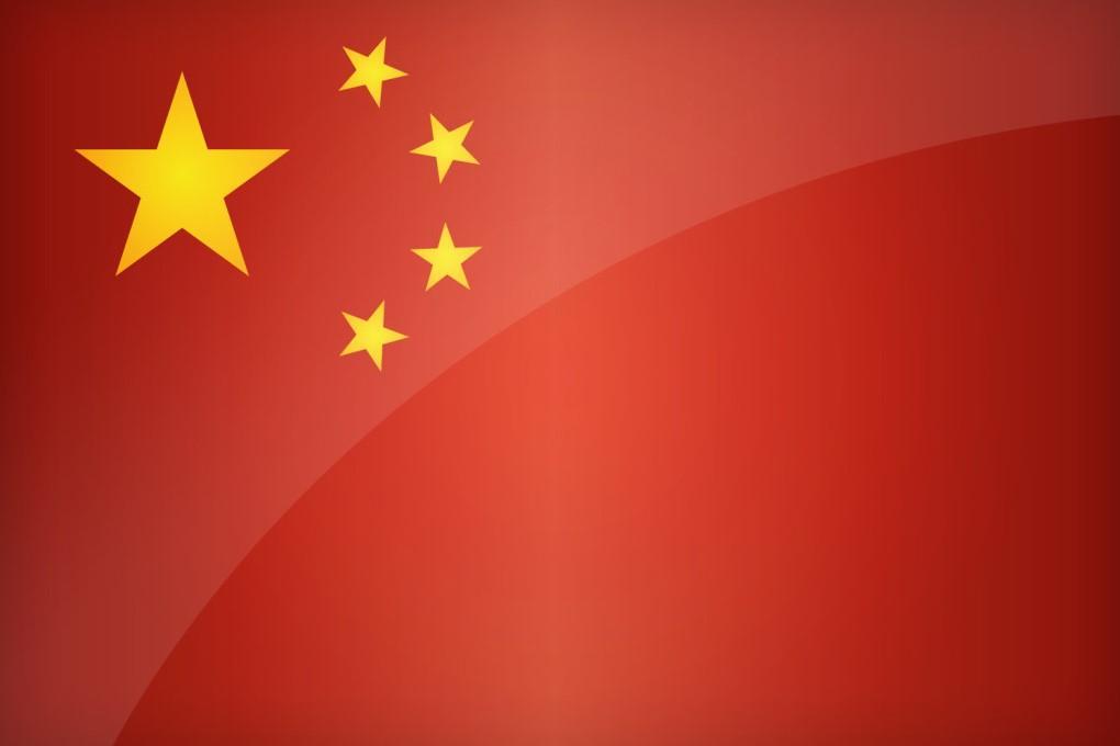 Почему китайская валюта важнее фондового рынка