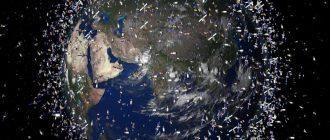 Ученые: космический мусор может спровоцировать вооруженный конфликт