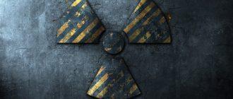 Ядерные объекты 20 стран уязвимы для кибератак