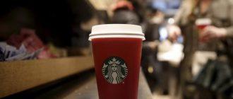В напитках из Starbucks может содержаться 25 ложек сахара