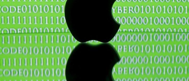 Опрос: Apple доверяют не больше, чем другим компаниям